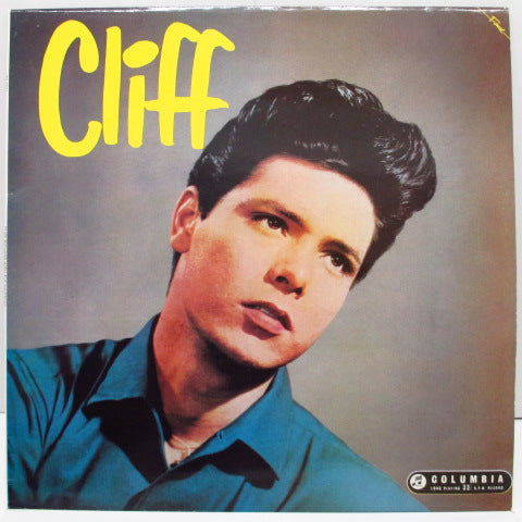 CLIFF RICHARD & THE DRIFTERS - Cliff (1st) (UK 80's Re LP/Fame)
