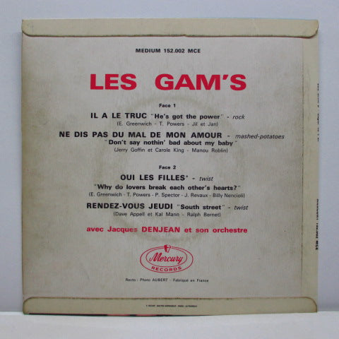 GAM'S (LES) - Les Gam's (France 2nd Press EP/CFS)
