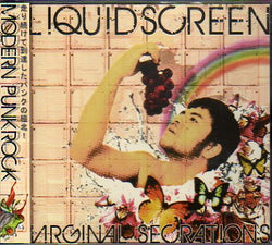 LIQUID SCREEN - Virginal Secretions (CD)