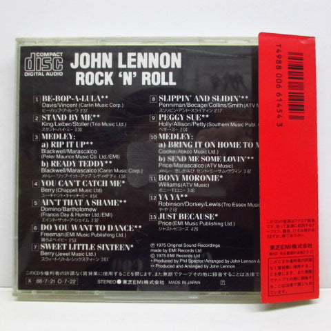 JOHN LENNON - Rock 'n' Roll (Japan CD/CP32-5452)