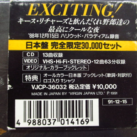 KEITH RICHARDS AND THE X-PENSIVE WINOS - Exciting! (Japan Ltd.CD+VHS Box)