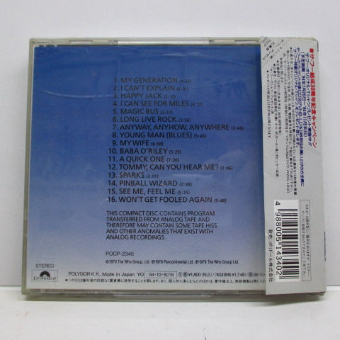 WHO - The Kids Are Alright (Japan RE CD/POCP-2345)