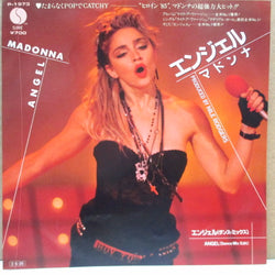"MADONNA - Angel  (Japan Orig.7"")"