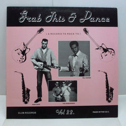 V.A. - Grab This & Dance Vol.22 (UK Orig.LP)