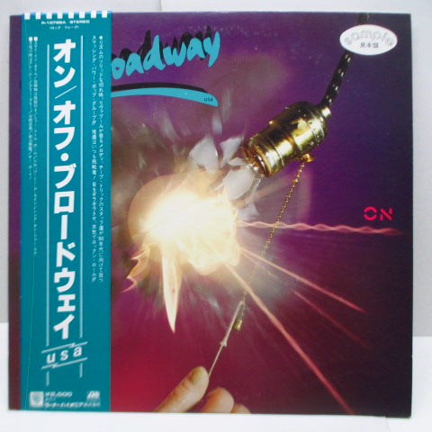 OFF BROADWAY USA - On (Japan Promo LP)