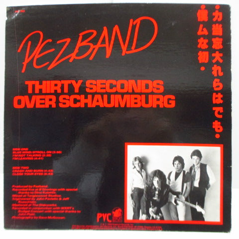 "PEZBAND - Thirty Seconds Over Schaumburg (US Ltd.Red Vinyl 12"")"