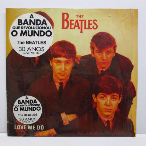 "BEATLES - Love Me Do (BRAZIL Promo 7""+2xSticker)"