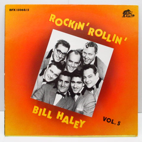 BILL HALEY & HIS COMETS - Rockin' Rollin' Vol.5 (German Orig.LP)