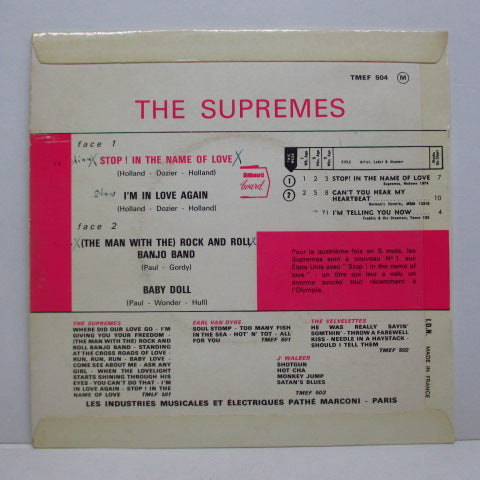 SUPREMES (シュープリームス)  - Stop! In The Name Of Love (France Orig.EP/CFS)