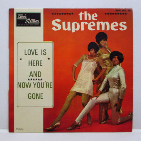 SUPREMES (シュープリームス)  - Love Is Here And Now You're Gone (French EP)