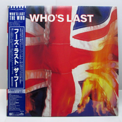 WHO - Who's Last (Japan Orig.2xLP+GS/P-6197-8)※完品