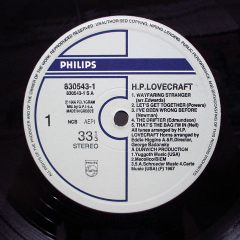 H.P.LOVECRAFT - H.P. Lovecraft (GREECE Re Stereo/No Barcode)
