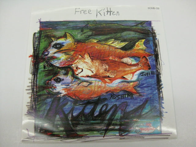 "FREE KITTEN / MASQUITO - 1993 Japan Tour Special Edition E.P. (Japan Orig.7"")"