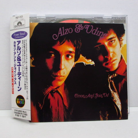 ALZO & UDINE - C'mon And Join Us ! (JAPAN)
