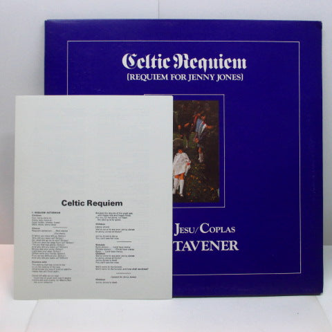 JOHN TAVENER - Celtic Requiem (Requiem For Jenny Jones) (UK Orig.LP+Insert)