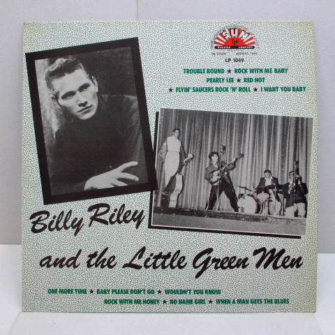 BILLY RILEY & THE LITTLE GREEN MEN - Billy Riley & The Little Green Men (UK Orig)