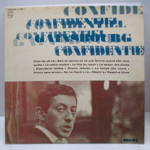 SERGE GAINSBOURG - Confidentiel (Japan Reissue LP)