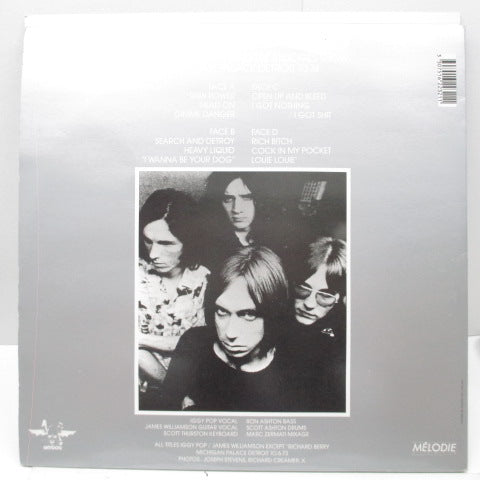 IGGY AND THE STOOGES - Metallic 2×KO (France Ltd.2 x White LP)