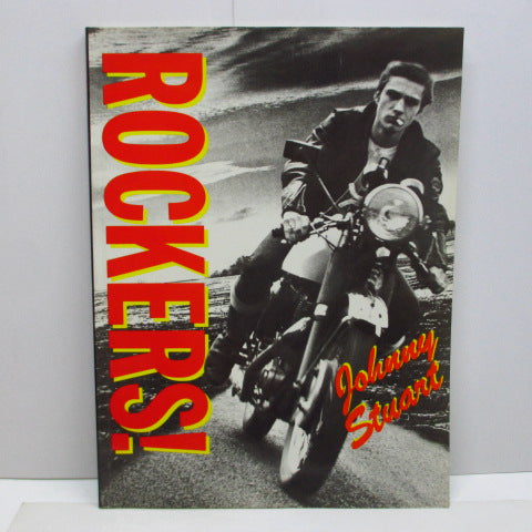 JOHNNY STUART (著) - Rockers! (UK Orig.Book)