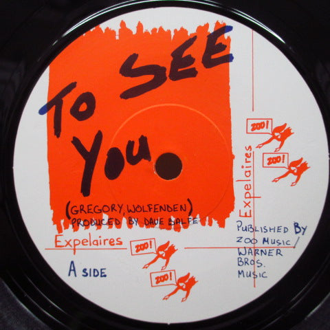 "EXPELAIRES - To See You / Frequency (UK Orig.7"")"