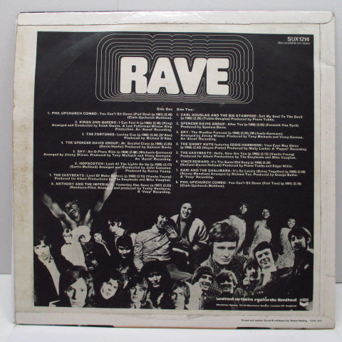 V.A. - Rave (UK Orig.LP)