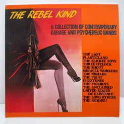 V.A. - The Rebel Kind (France Orig.LP/CS)