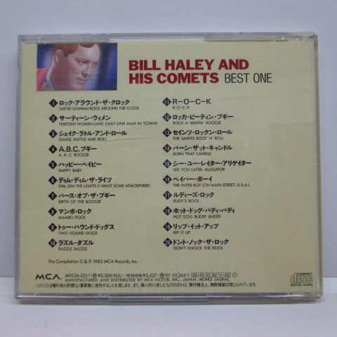 BILL HALEY & HIS COMETS - Best One (日本CD)