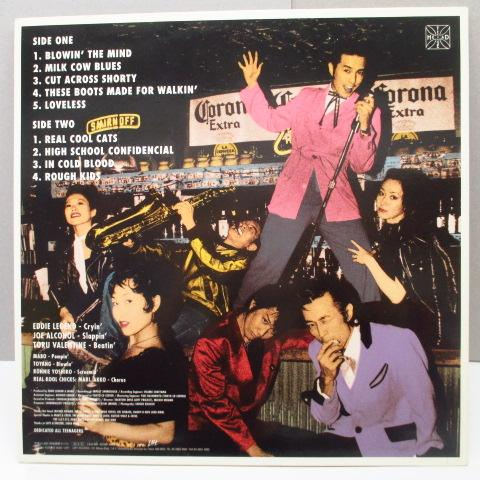 KING ROCKER - Real Kool Kats (Japan Orig.LP)