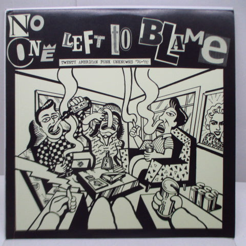 V.A. - No One Left To Blame (US Unofficial LP)