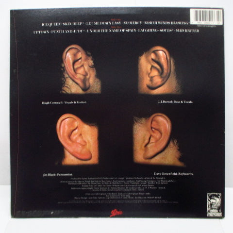 STRANGLERS, THE - Aural Sculpture (US Reissue LP)