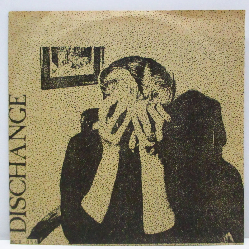 "C.F.D.L. / DISCHANGE - Split (Japan Orig.7"")"
