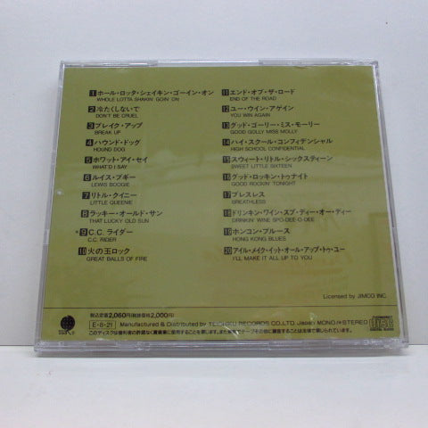 JERRY LEE LEWIS - The Greatest Hits 20 (日本 CD)