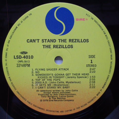 REZILLOS, THE - レジロス登場!! - Can't Stand The Rezillos (Japan Reissue LP)