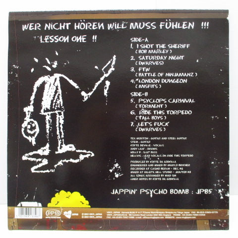 MAD SIN - Teachin' The Goodies Lesson One (UK Orig.LP)