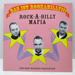 ROCK-A-BILLY MAFIA - Das Ist Rockabilly!!! (German Orig.LP)