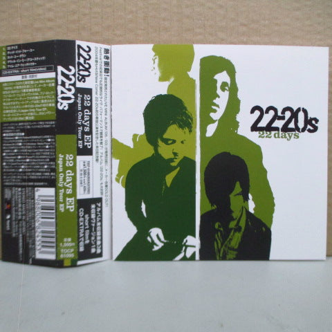 22-20S - 22 Days (Japan Promo.Enhanced CD-EP)