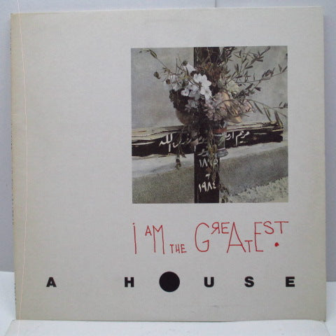 A HOUSE - I Am The Greatest (UK Orig.LP)