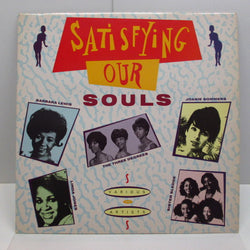 V.A. - Satisfying Our Souls (WEST GERMAN/FRANCE=Export?)