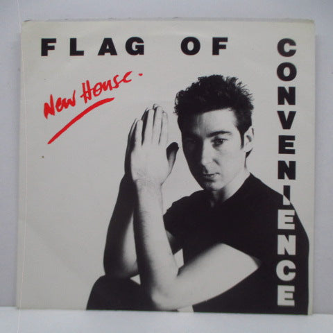 "F.O.C. (Flag Of Convenience) - New House (UK Orig.7"")"
