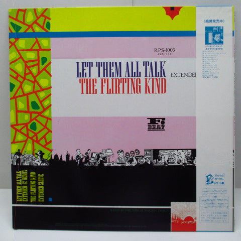 "ELVIS COSTELLO And The Attractions - Let Them All Talk Extended Remix (Japan Orig.12""/帯欠)"