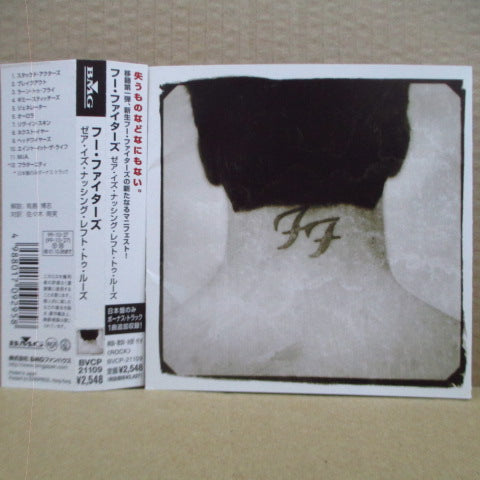FOO FIGHTERS - There Is Nothing Left To Lose (Japan Orig.CD)
