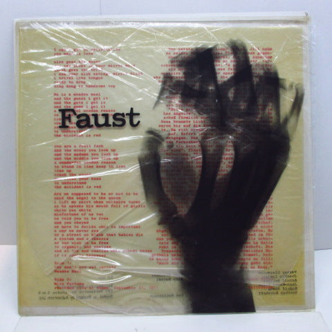 FAUST - Faust (1st) (UK Recommended Reissue)