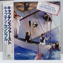 CAPTAIN SENSIBLE - キャプテンズ・ファースト - Women And Captains First (Japan Orig.LP)