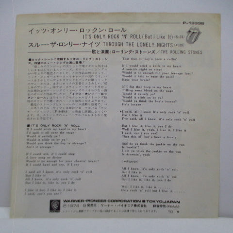 "ROLLING STONES - It's Only R&R (Japan Orig.7"")"