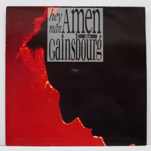 "SERGE GAINSBOURG - Hey Man Amen (France Orig.7""+PS)"