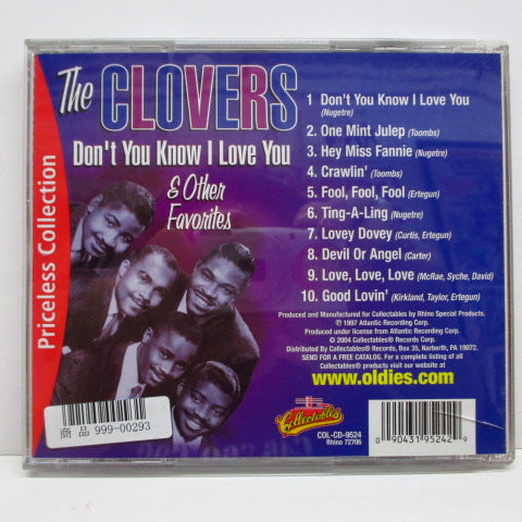 CLOVERS - Don't You Know I Love You & Other Favorites (US CD)