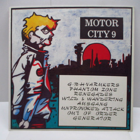 V.A. - Motor City 9 (UK Orig.LP)