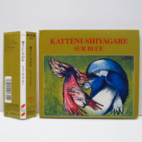 勝手にしやがれ - Sur Blue (Japan Orig.Digipak CD)