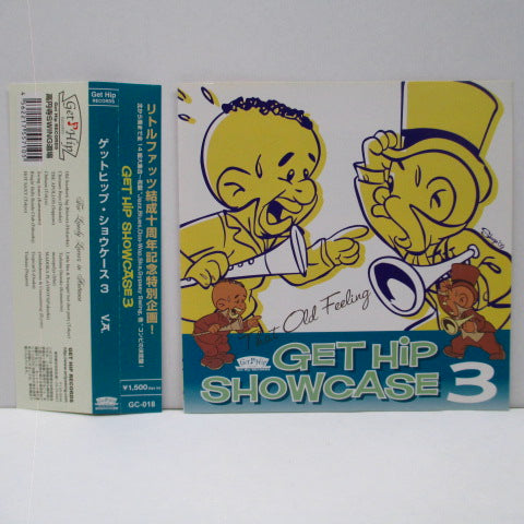 V.A. - Get Hip Showcase 3 (Orig.CD)