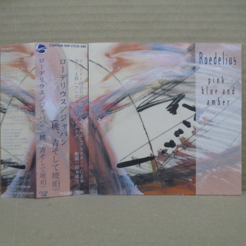 ROEDELIUS - Pink, Blue And Amber (Japan Orig.CD)